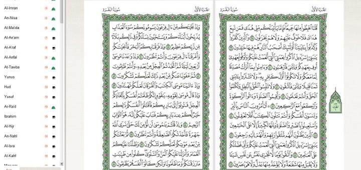 Hukum Membaca Al-Quran Sambil Berbaring