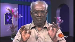 Amudha Mozhigal | Dt 04-05-14