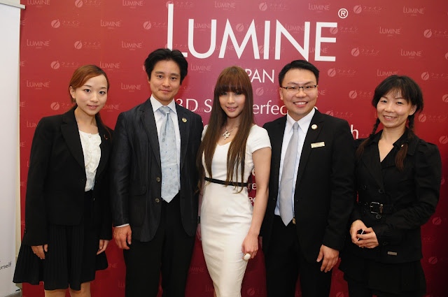 LUMINE Japan