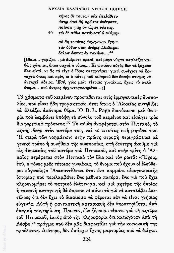 ebook léglise des deux alliances mémorial annie jaubert 19121980