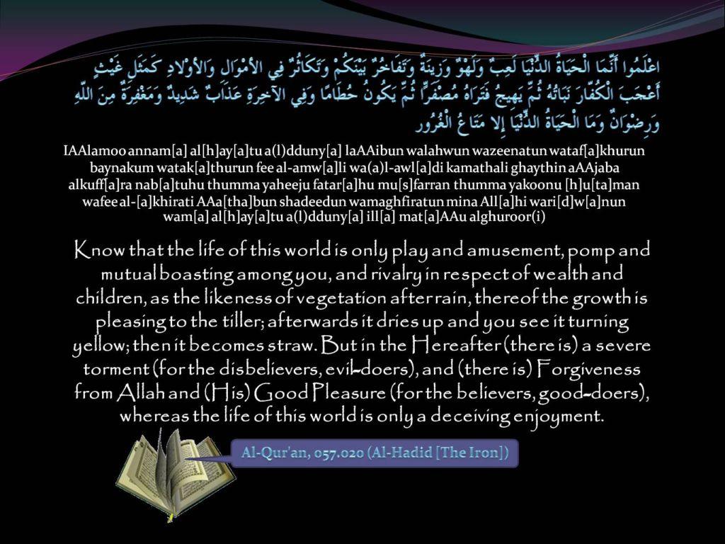 Islamic Wallpaper Quran Ayat