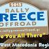 Η Φλώρινα ετοιμάζεται να υποδεχθεί αύριο Παρασκευή 29/5 το Rally Greece Offroad 4X4 2015
