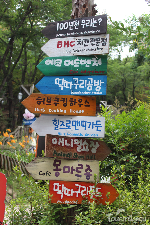A good place to look around in Daegu