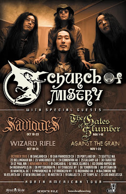 Church of Misery (Japanese Doom) Play Saint Vitus Bar on Nov. 12th along with The Gates of Slumber