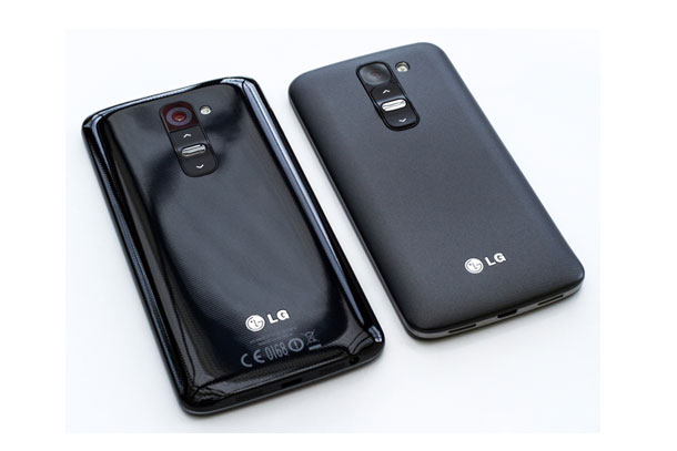LG G4s Beat negro carateristicas