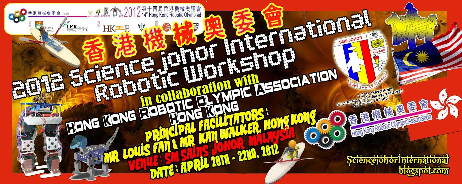 International Robotic