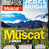 Time Out Muscat - Autumn 2014 out now