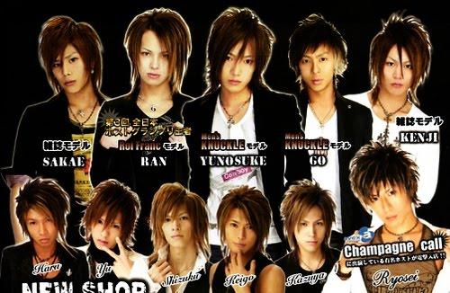 *.*. Les Hosts *.*. Japanese-host-club