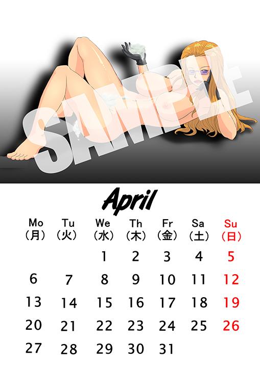 2015 One Piece Girls Calendar - April