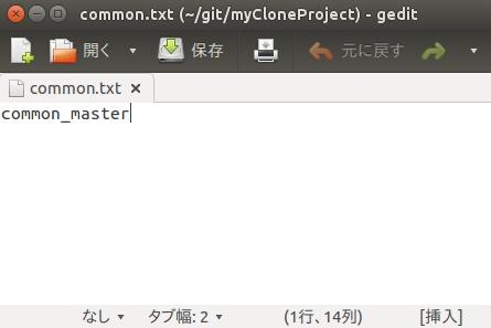 Git merge with strategy recursive failed