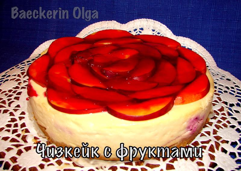 Торт с ягодами и творогом фото 4
