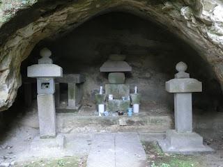 島津忠久墓墓
