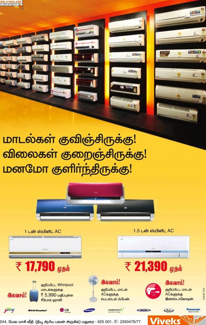 Best ac deals in chennai