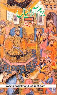 Bazam e Aariyaan by Muhammad Khan