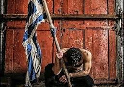 Μάνα μου Ελλάς τα παιδιά σου σκλάβους ξεπουλάς (Βίντεο) «Ρεμπέτικο»