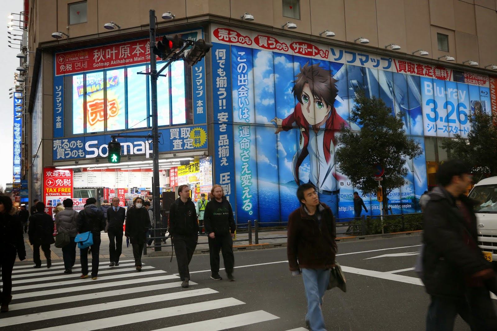 A popular Sofmap is selling all kinds of anime, manga and video games at Akihabara in Tokyo, Japan