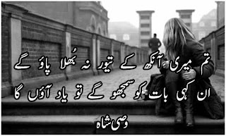 Aankhein  poetry