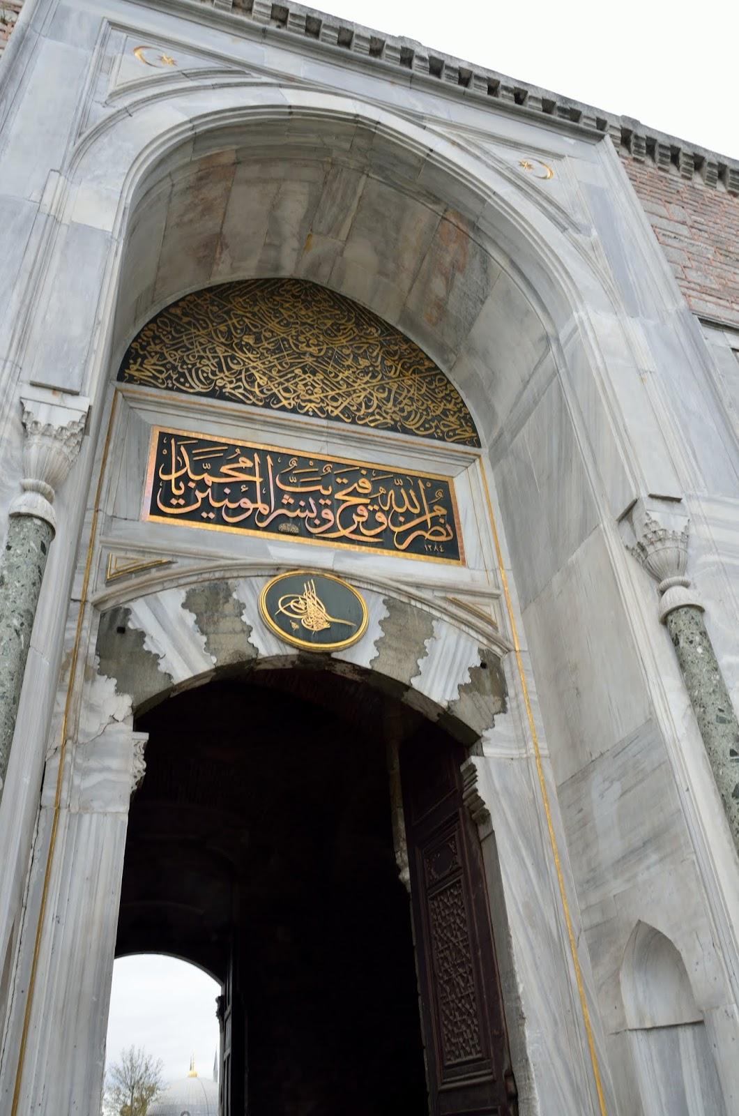 Viaggio a istanbul tredicesimo giorno istanbul giorno - Sostegno della porta ...