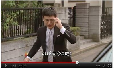 30歲大雄 妻夫木聰