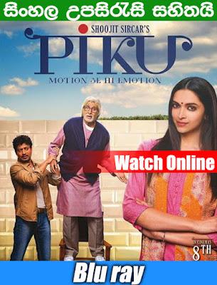 Piku 2015 full movie watch online with sinhala subtile