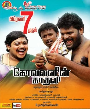 Watch Kovalanin Kadhali (2014) Tamil DVDScr Full Movie Watch Online For Free Download