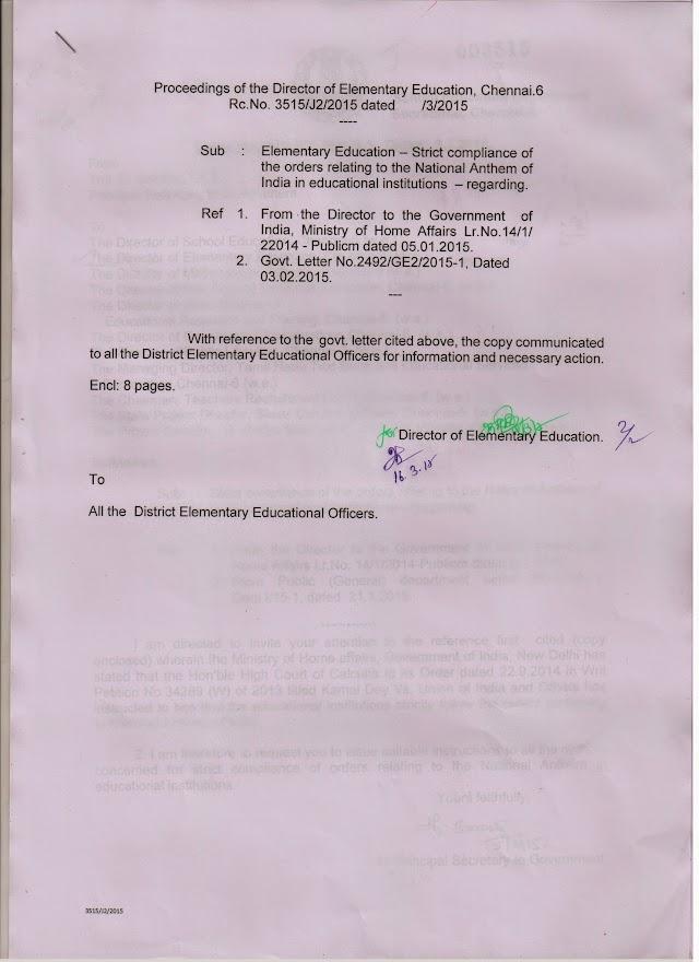 இந்திய கல்வி நிறுவனங்களில் தேசிய கீதம் தொடர்பான உத்தரவுகளை கடுமையாக பின்பற்ற இயக்குனர் உத்தரவு