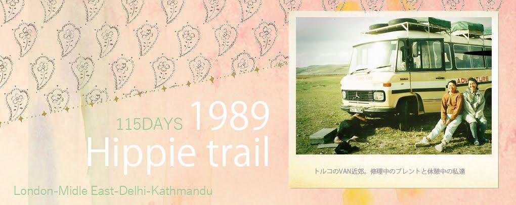 HIPPIE TRAIL 1989