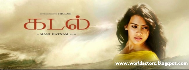 Ore Kadal Cast & Crew, Ore Kadal Malayalam Movie Cast ...