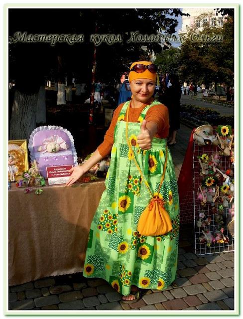 Авторская текстильная кукла Холодных Ольги