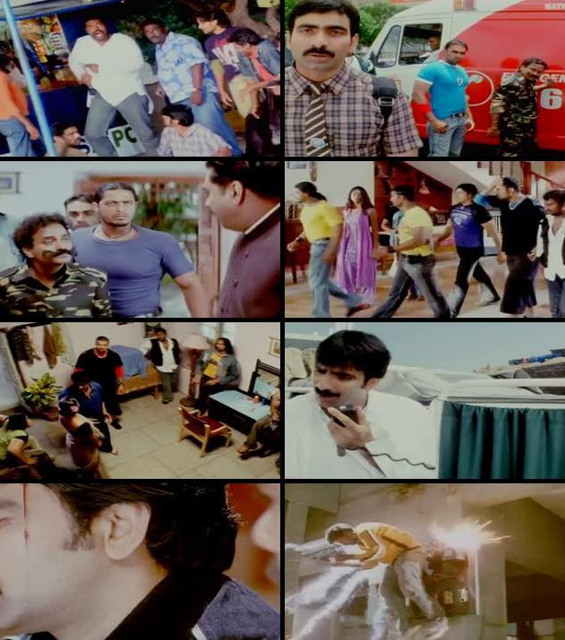 Mai Hoon Khatarnak 2013 Hindi Dubbed HDRip