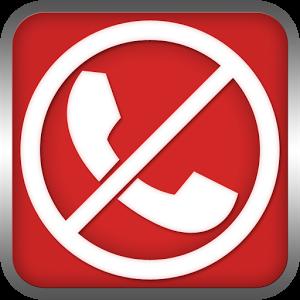 برنامج حظر المكالمات والتخلص من الإزعاج نهائيًا
