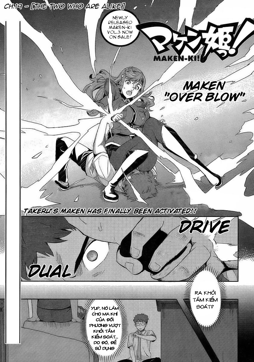 Maken-Ki! chap 19 Trang 1 - Mangak.info