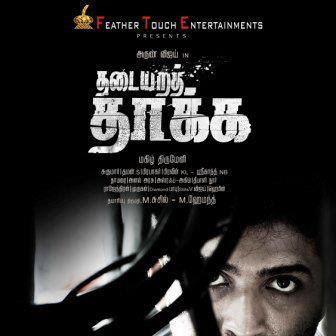 Thadaiyara Thaakka (2012) - Tamil Movie