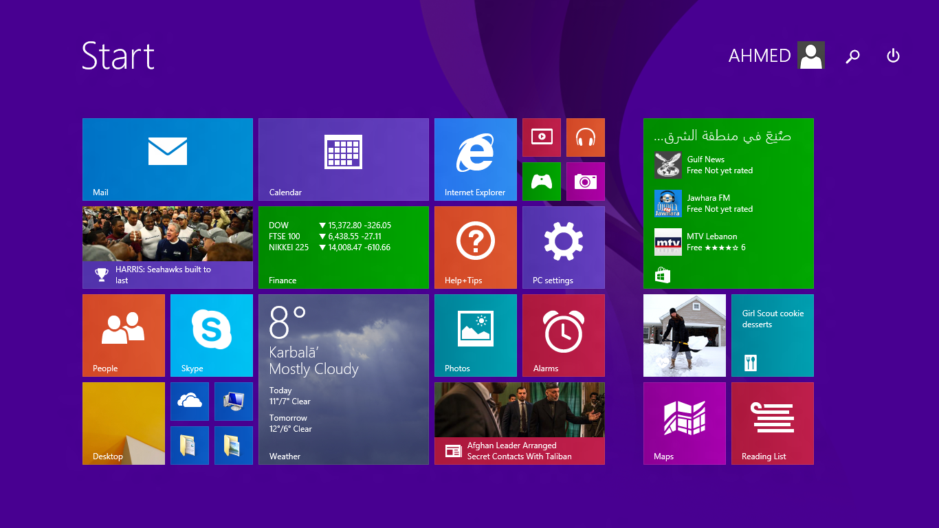 التحديث Windows Update build 9600.17025 Screenshot (4).png