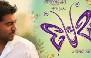 Premam 2015 Malayalam Movie