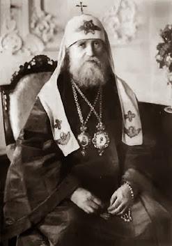 Άγιος Τύχων Πατριάρχης Μόσχας (☦1925)