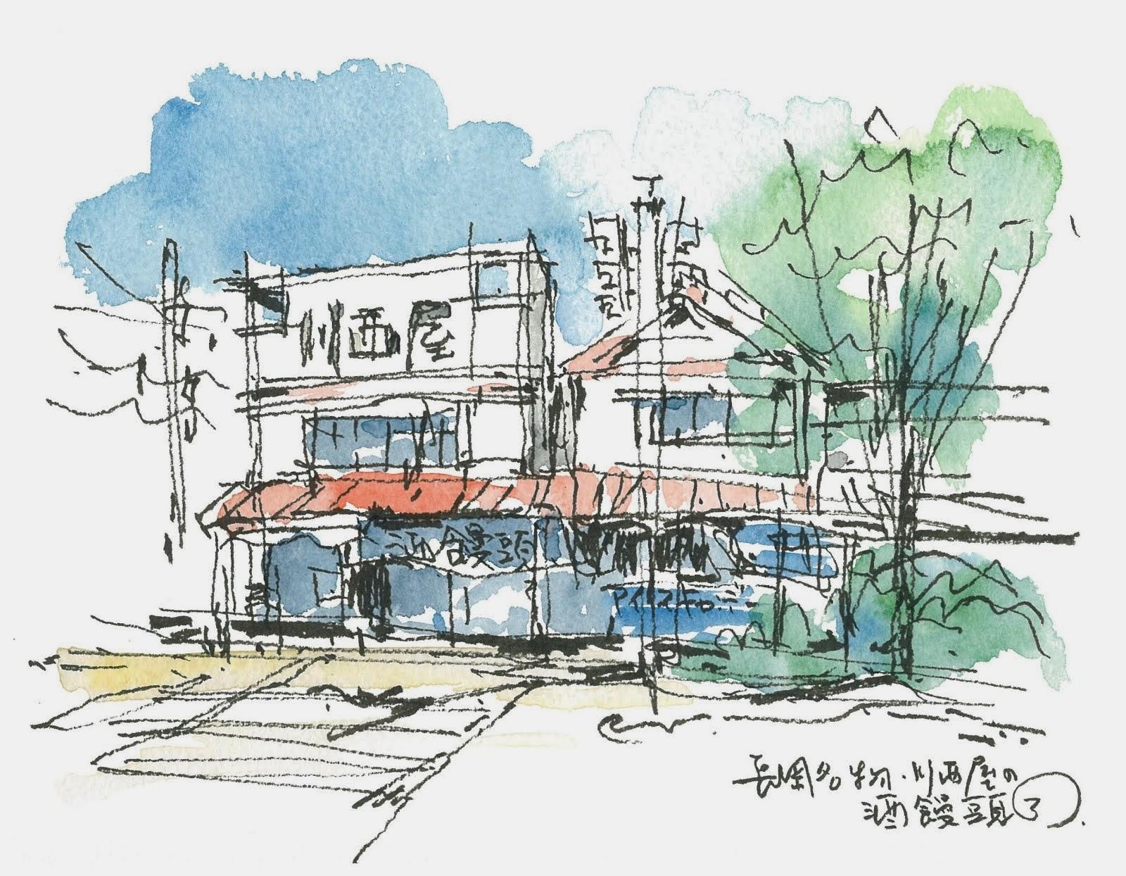 故郷長岡の味:川西屋の酒饅頭・赤飯