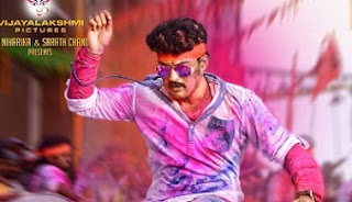 Kalyan Ram Sher movie first look wallpapers