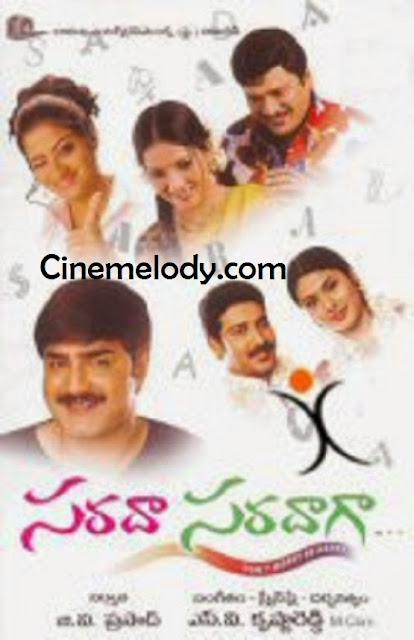 Sarada Saradaga Telugu Mp3 Songs Free  Download  2006