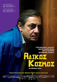 Ver Película Mundo injusto Online Gratis (2011)