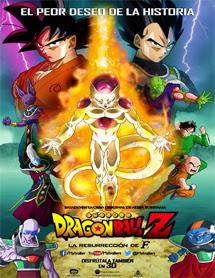 Dragon Ball Z (2015) Fukkatsu No F