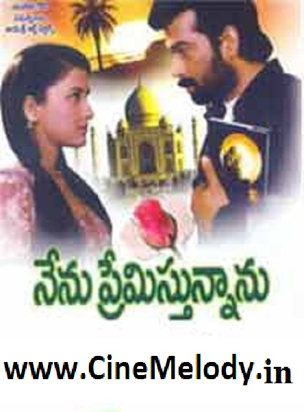 Nenu Premistunnanu Telugu Mp3 Songs Free  Download 2003