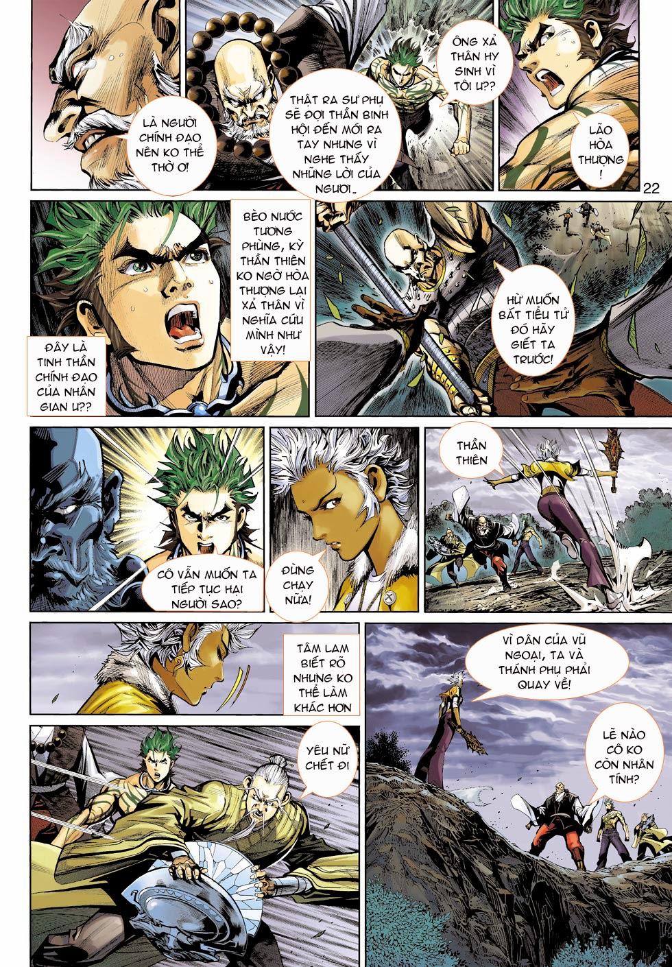 Thần Binh 4 chap 25 - Trang 24