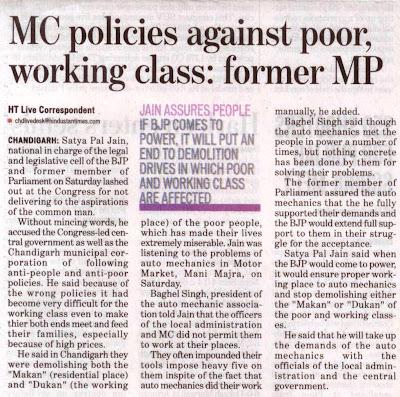 MC policies against poor, working class: former MP Satya Pal Jain
