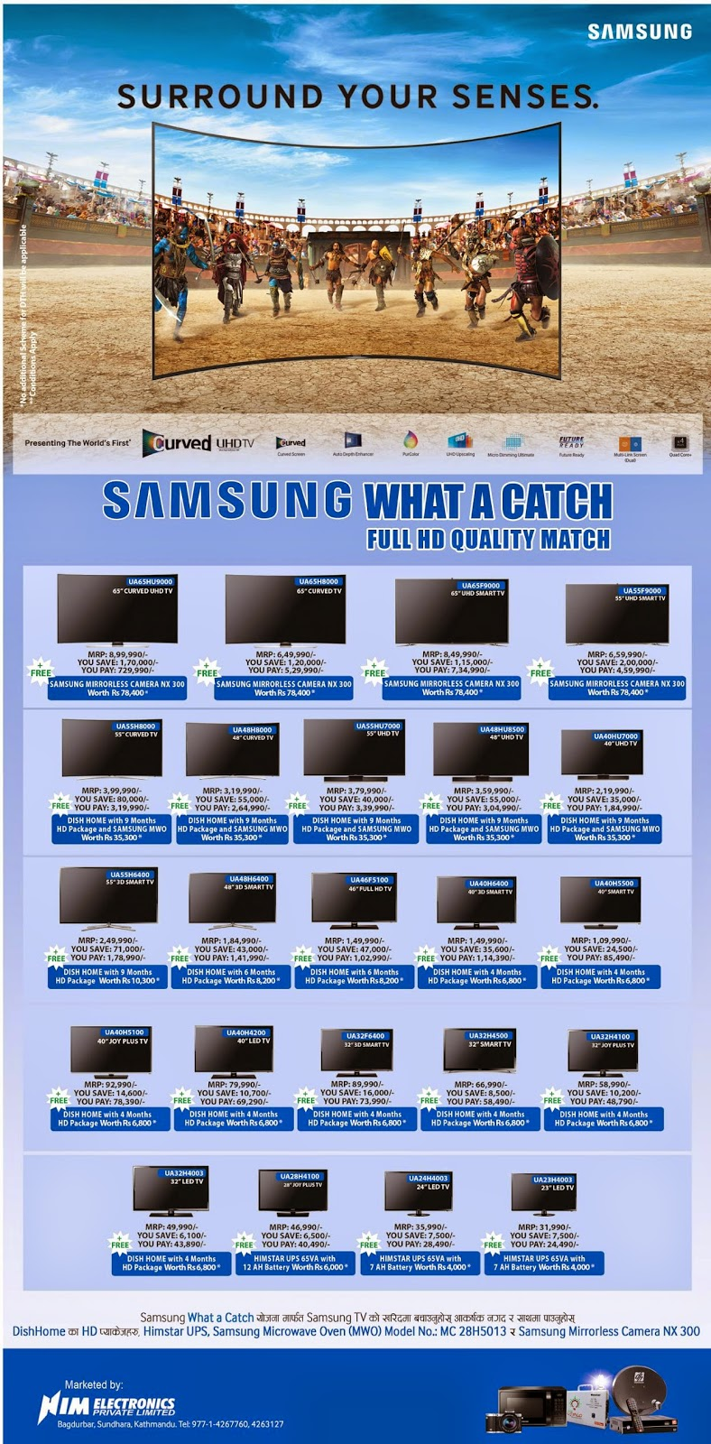 samsung-tv-offer-prize-guaranteed
