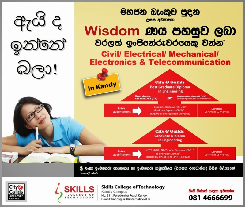 www.skillsinternational.lk