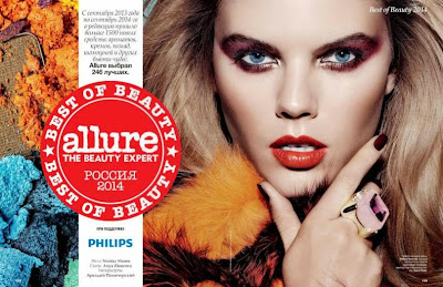 Maryna Linchuk looks glamours and seductive at Allure Russia magazine November 2014