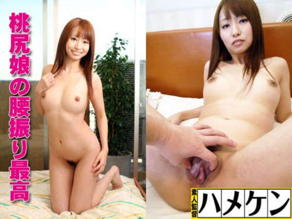 Japan Av Uncensored 4148-155 Mako HD