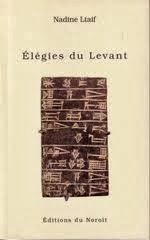 Élégie du Levant