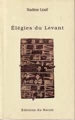 Élégie du Levant